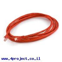 כבל Ethernet RJ45 איכותי - 3 מטר