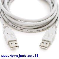 כבל USB מיוחד A ל-A באורך 1.8 מטר