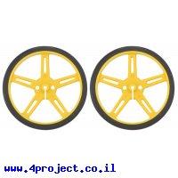 """גלגל 70x8 מ""""מ צהוב לציר D בקוטר 3 מ""""מ - ערכה של 2"""