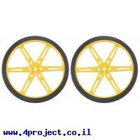 """גלגל 80x10 מ""""מ צהוב לציר D בקוטר 3 מ""""מ - ערכה של 2"""