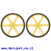 """גלגל 90x10 מ""""מ צהוב לציר D בקוטר 3 מ""""מ - ערכה של 2"""