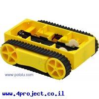 פלטפורמה RP5 בעלת שרשראות - צבע צהוב