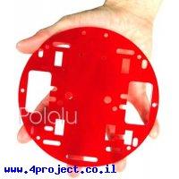 """פלטפורמה RRC01A בקוטר 127 מ""""מ - צבע אדום"""