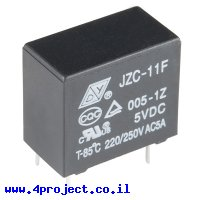 ממסר SPDT אטום, 5A@250VAC/30VDC - סליל עד 12V