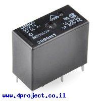 ממסר SPDT של Omron, איכותי, 5A@250VAC/30VDC - סליל עד 12V