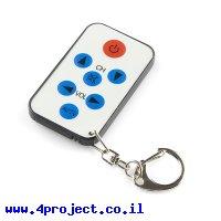 שלט אינפרה אדום בצורת מחזיק מפתחות