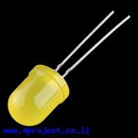 """לד 10 מ""""מ בסיסי - צהוב"""