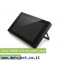 """מסך קיבולי LCD 7"""" IPS 1024x600, מסגרת, זכוכית מגן, ממשק HDMI, מגע USB"""