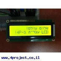 LCD טקסט 16x2, שחור על ירוק, 5V, עברית צרובה