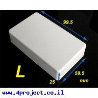 """קופסת פרוייקט מפלסטיק גדולה - 99x59x25 מ""""מ"""