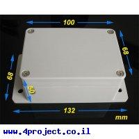 """קופסת פרוייקט מפלסטיק גדולה - מוגנת מים - 100x68x50 מ""""מ"""