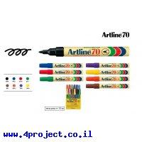 טוש לא מחיק 70 Artline (ארטליין) - ערכה של 12 יחידות בצבעים שונים