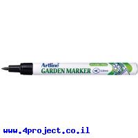 טוש לא מחיק עמיד במים ושמש Artline EK-780 (ארטליין) - שחור