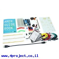 כרטיס פיתוח Arduino - ערכת מתחילים ARDX