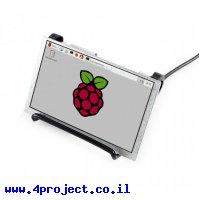 """מסך LCD 5"""" IPS 800x480, ממשק RPi, ללא מנגנון מגע"""