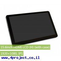 """מסך קיבולי LCD 15.6"""" IPS 1920x1080, מסגרת, זכוכית מגן, רמקול, ממשק HDMI, מגע USB"""