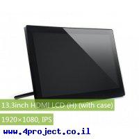 """מסך קיבולי LCD 13.3"""" IPS 1920x1080, מסגרת, זכוכית מגן, רמקול, ממשק HDMI, מגע USB"""