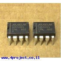 שבב תקשורת RS-485 - MAX485