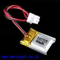 סוללה - LiPoly 3.7V/40mAh/2C