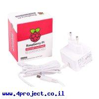 ספק כח ל-RPI4 מקורי - 5.1V/3A - חיבור USB-C