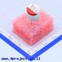 Aihua Group SPT1VM471G13P25R