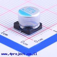NCC(Nippon Chemi-Con) APXG160ARA271MH70G