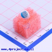 NCC(Nippon Chemi-Con) APSF2R5ELL821MF08S
