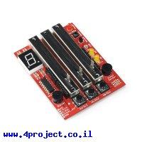 מגן Arduino - ערכת הסכנה - גרסה קודמת