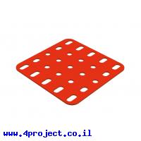 פלטה שטוחה 5x5 - צורה 2
