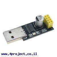 מתאם מודול WiFi ESP8266 דגם ESP-01S ל-USB