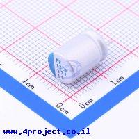 Nichicon FP-016RE271M-NUCGL-FE