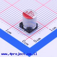 Nichicon FP-016ME101M-SAR