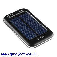 סוללה LiPoly 3500mAh עם מעגל טעינה, מייצב ופנל סולרי