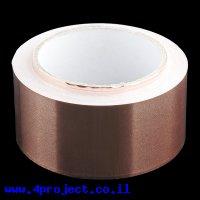 """סרט נחושת - Copper Tape - רוחב 50.8 מ""""מ - דבק לא מוליך"""