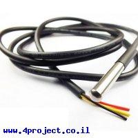 חישן טמפרטורה דיגיטלי DS18B20 מוגן מים (מתכת)