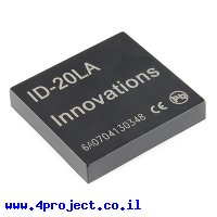 קורא RFID ID-20LA למערכת 125KHz