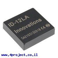 קורא RFID ID-12LA למערכת 125KHz