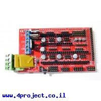 מגן Arduino - כרטיס RAMPS 1.4