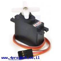 מנוע סרוו (מיני) - HD-1705MG