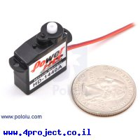 מנוע סרוו (תת-מיקרו) - HD-1440A