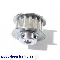 """גלגלת רצועת תזמון XL 10mm לציר 6.35 מ""""מ - 16 שיניים"""