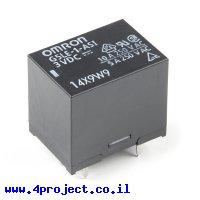 ממסר SPDT אטום, 10A@250VAC/30VDC - סליל עד 3V