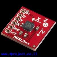 חישן תאוצה שני צירים +/-2g דגם ADXL322