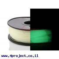 פלסטיק למדפסת 3D - ירוק זוהר בחושך - ABS 1.75mm