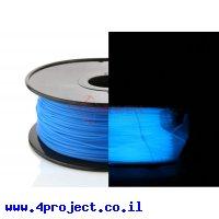 פלסטיק למדפסת תלת-מימד - כחול זוהר בחושך - PLA 1.75mm