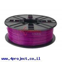 פלסטיק למדפסת 3D - סגול - PLA 1.75mm