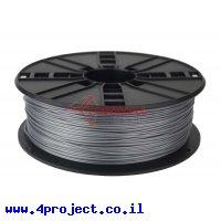 פלסטיק למדפסת תלת-מימד - כסף - PLA 1.75mm