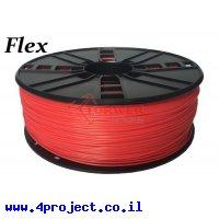 פלסטיק למדפסת 3D - אדום - גמיש 1.75mm