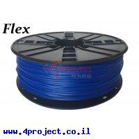 פלסטיק למדפסת 3D - כחול - גמיש 1.75mm