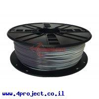 פלסטיק למדפסת 3D - מחליף צבע - PLA 1.75mm - אפור - לבן